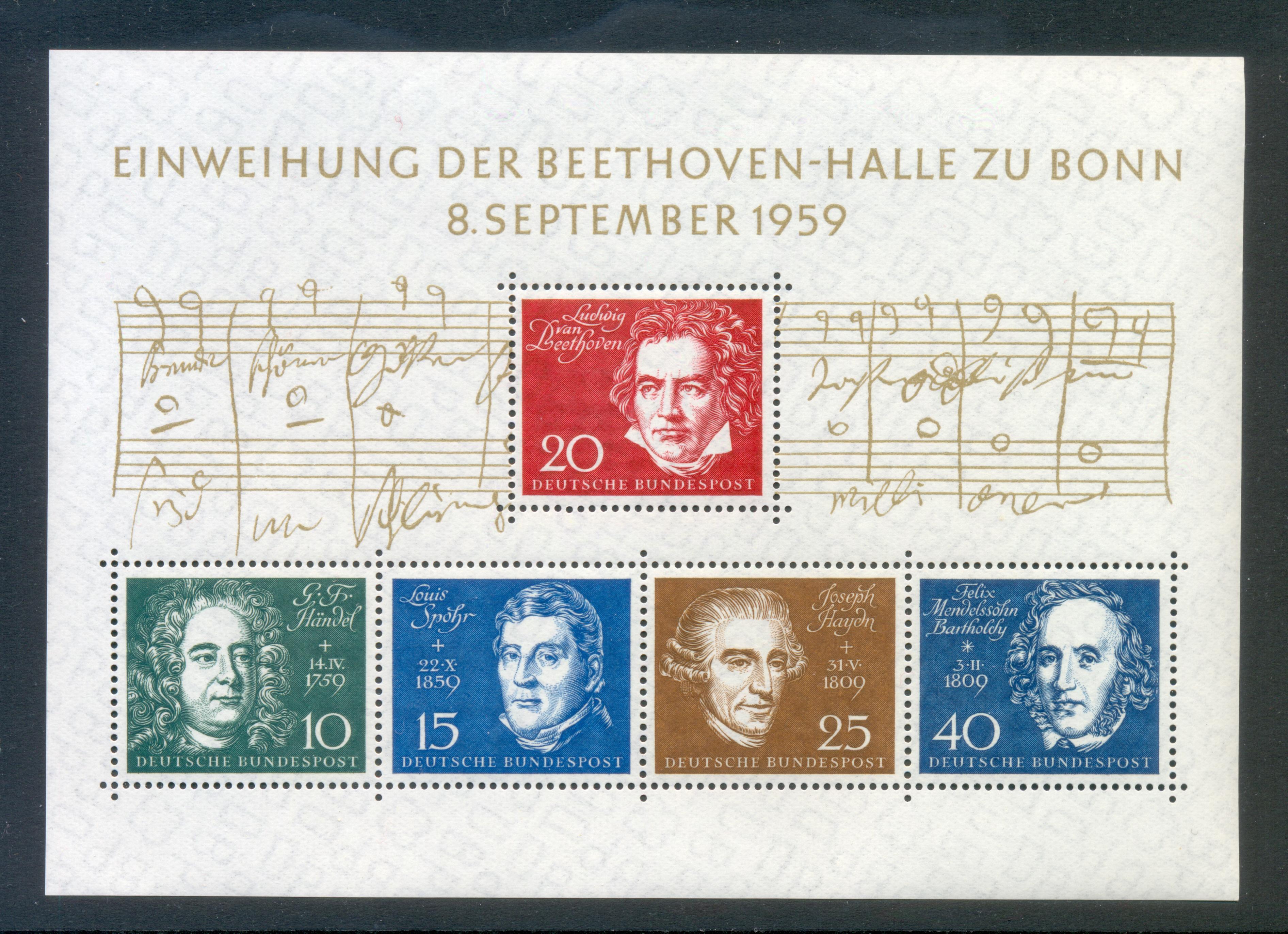 Bund Block 02 Beethoven-Halle postfrisch