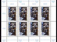 Österr KLBG Tag der Briefmarke 1993 Michel-Nr 2097