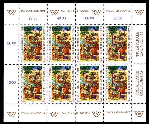 Österr KLBG Tag der Briefmarke 1994 Michel-Nr 2117