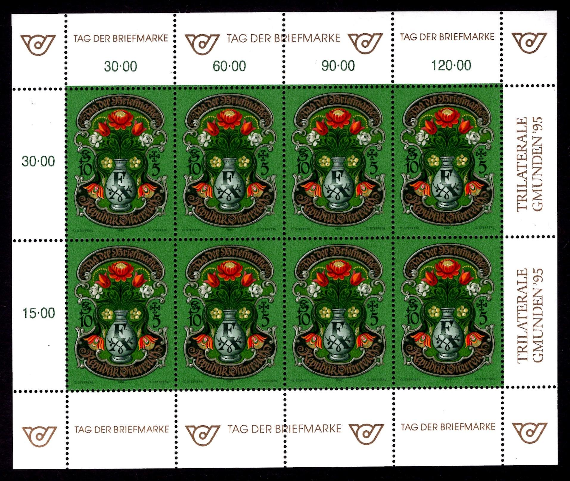 Österr KLBG Tag der Briefmarke 1995 Michel-Nr 2158