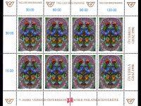 Österr KLBG Tag der Briefmarke 1996 Michel-Nr 2187