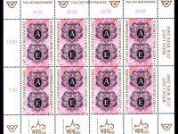 Österr KLBG Tag der Briefmarke 1997 Michel-Nr 2220