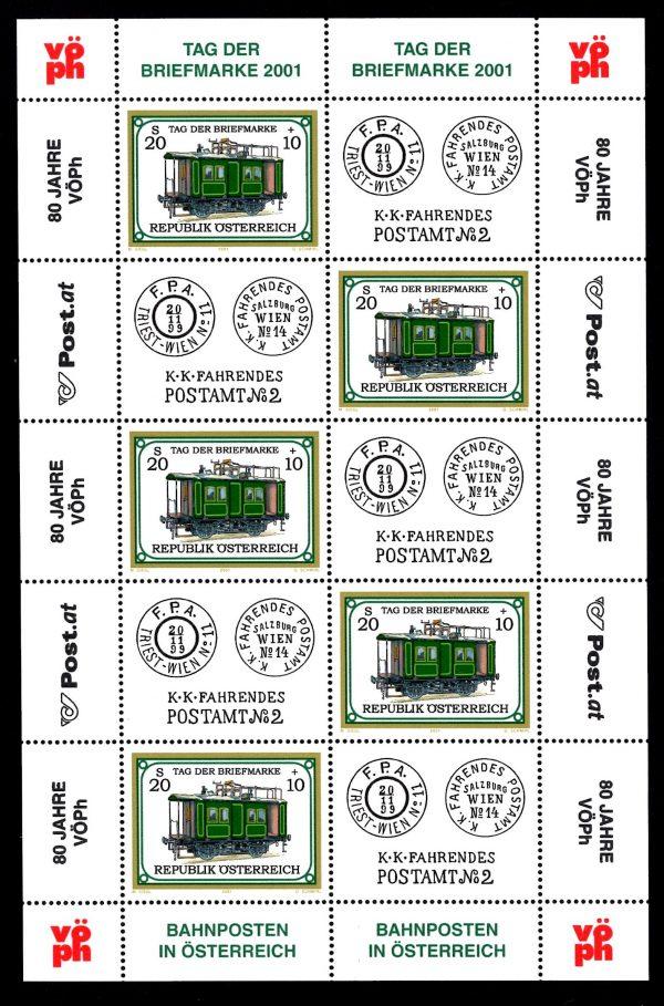 Österr KLBG Tag der Briefmarke 2001 Michel-Nr 2345