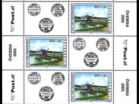 Österr KLBG Tag der Briefmarke 2005 Michel-Nr 2532