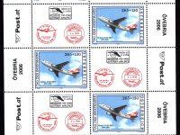 Österr KLBG Tag der Briefmarke 2006 Michel-Nr 2606