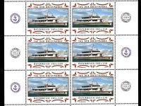 Österr KLBG Tag der Briefmarke 2009 Michel-Nr 2826
