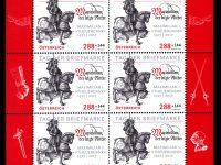 Österr KLBG Tag der Briefmarke 2017 Michel-Nr 3362