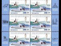 Österr KLBG Tag der Briefmarke 2018 Michel-Nr 3399