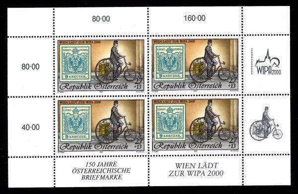 Österr KLBG WIPA 2000 Michel-Nr 2222 I