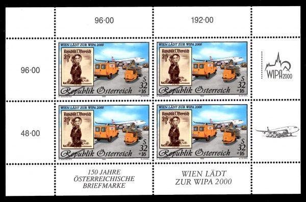 Österr KLBG WIPA 2000 Michel-Nr 2292 I