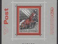Österreich - Block 013 - postfrisch - Basilik Sagen und Legenden
