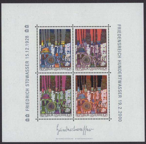 Österreich - Block 015 - postfrisch - Hundertwasser