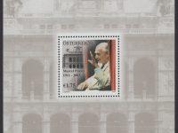 Österreich - Block 019 - postfrisch - Musikschriftsteller Marcel Prawy