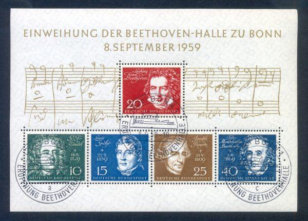 Bund Block 002 Beethovenhalle