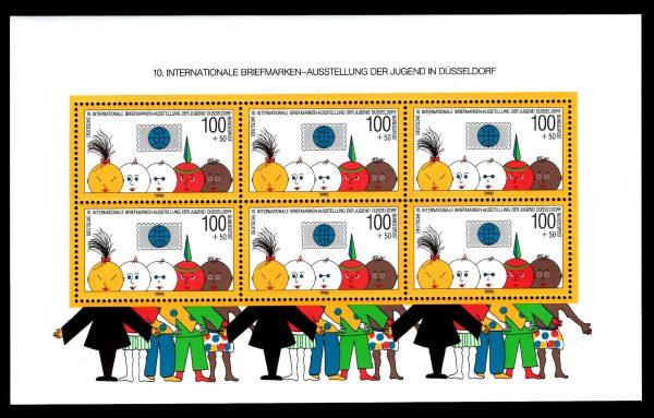 Bund Block 021 Jugend Düsseldorf postfrisch