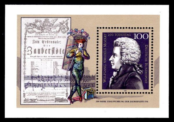 Bund Block 026 Mozart postfrisch