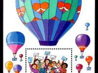 Bund Block 040 Für uns Kinder 1997