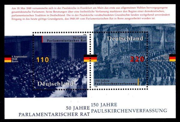 Bund Block 043 150 Jahre Paulskirche