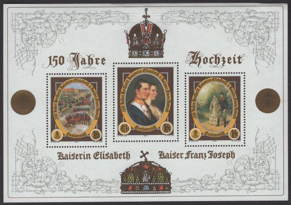 Österreich - Block 023 - postfrisch - 150 Jahrestag Hochzeit