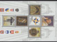 Österreich - Block 024 - postfrisch - Mitteleuropäischer Katholikentag