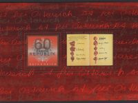 Österreich - Block 028 - postfrisch - 50 Jahre Staatsvertrag