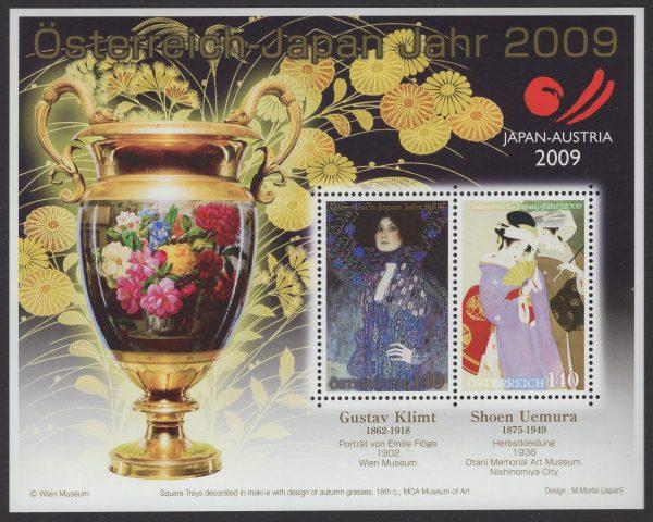 Österreich - Block 055 - postfrisch - Japan