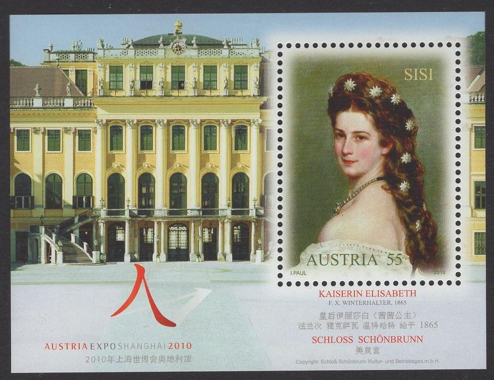 Österreich - Block 059 - postfrisch - Kaiserin Elisabeth Expo 2010