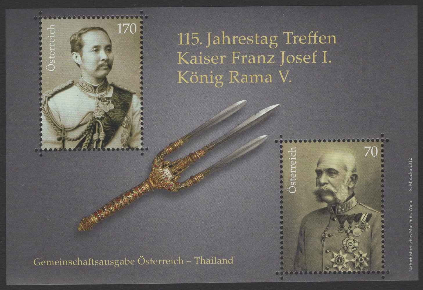Österreich - Block 072 - postfrisch - Kaiser Franz Josef & König Rama