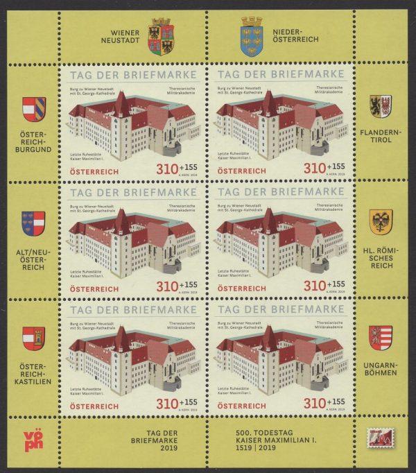 Österr KLBG Tag der Briefmarke 2019 Michel-Nr 3488