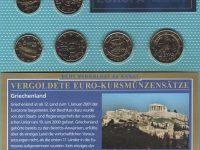 Griechenland 2002-2003 vergoldet