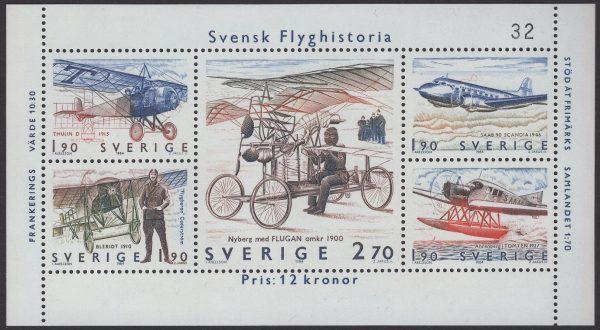 Schweden - postfrisch - Block 12 - Schwedische Luftfahrt 1984
